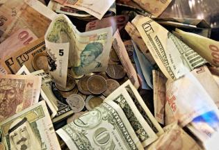Курс валют в банках Львова: особенности формирования и выгодный обмен
