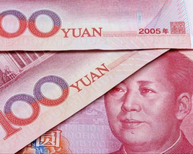 курс обмена китайского юаня