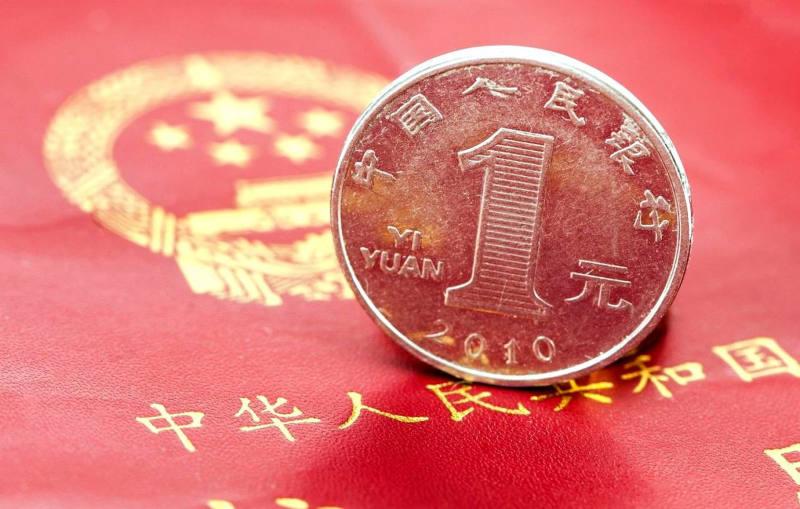 обмен гривны на юань рус