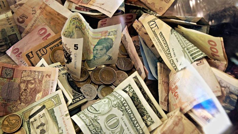 курс валют у банках львів