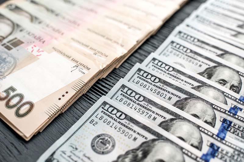 обмен валют черкассы