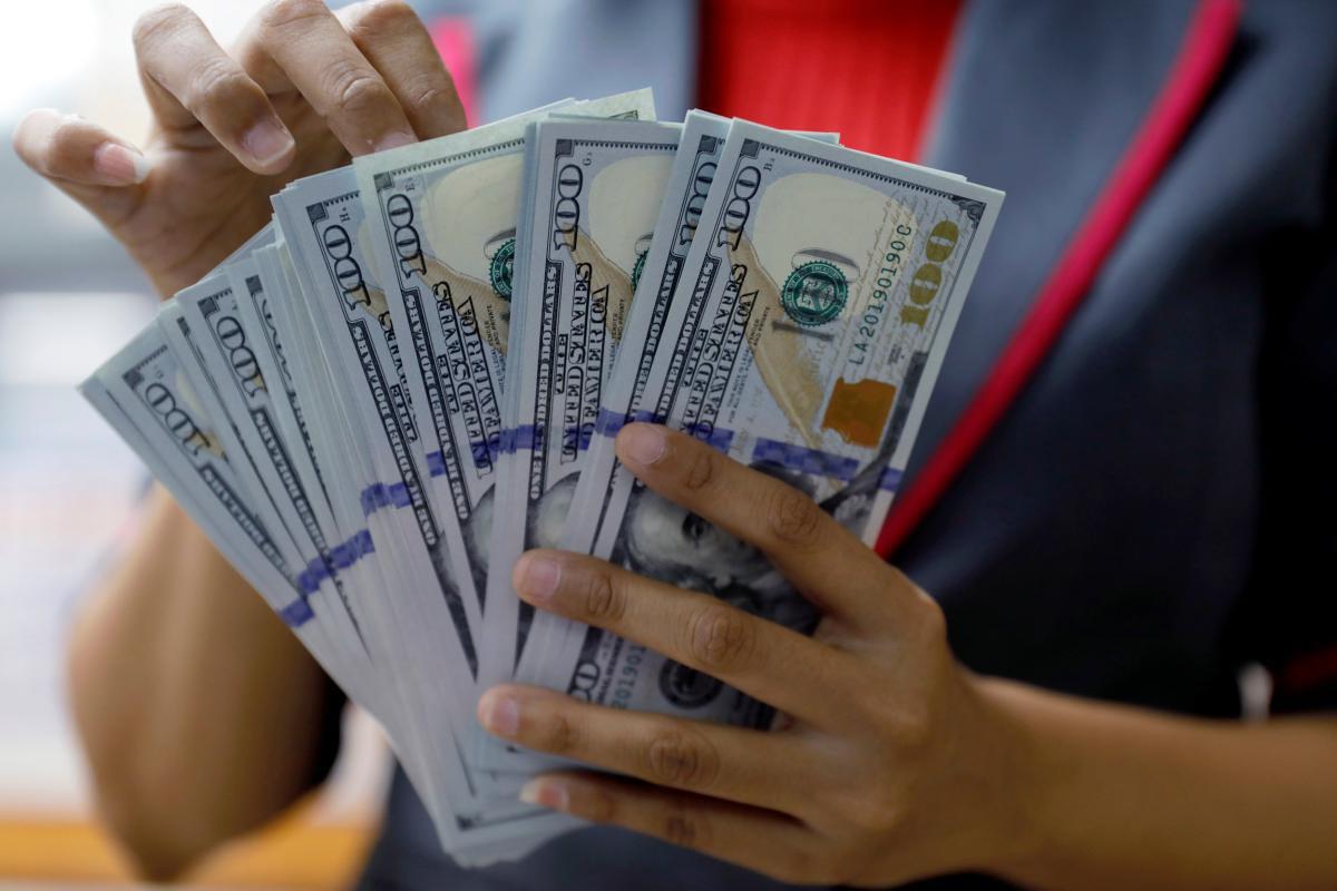 курс валют Львов сегодня