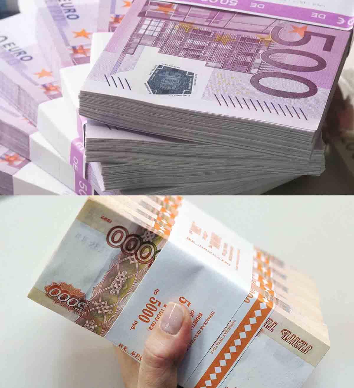 курс євро до рубля на сьогодні